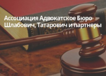 http://advokatvrn.ru/