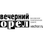 http://vechor.ru/